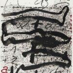 Antoni Tàpies, Sin título, c1991, from suite Mémoire de la Liberté